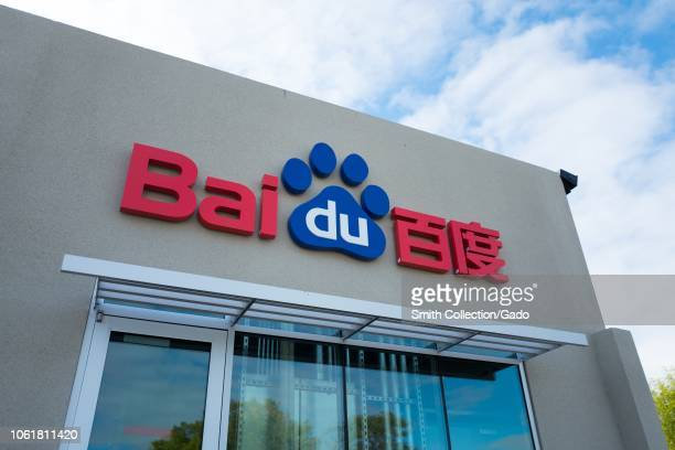 Logo on facade of the United States headquarters of Chinese technology company Baidu, among the largest Internet companies in the world, in the...