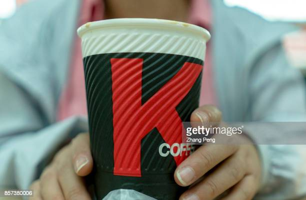 K logo on the KFC coffee cup As a upgrade product line for the fast food business KFC began selling ground coffee in China in 2015