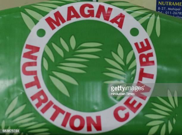 Logo Organic Food At Fabindia Organics