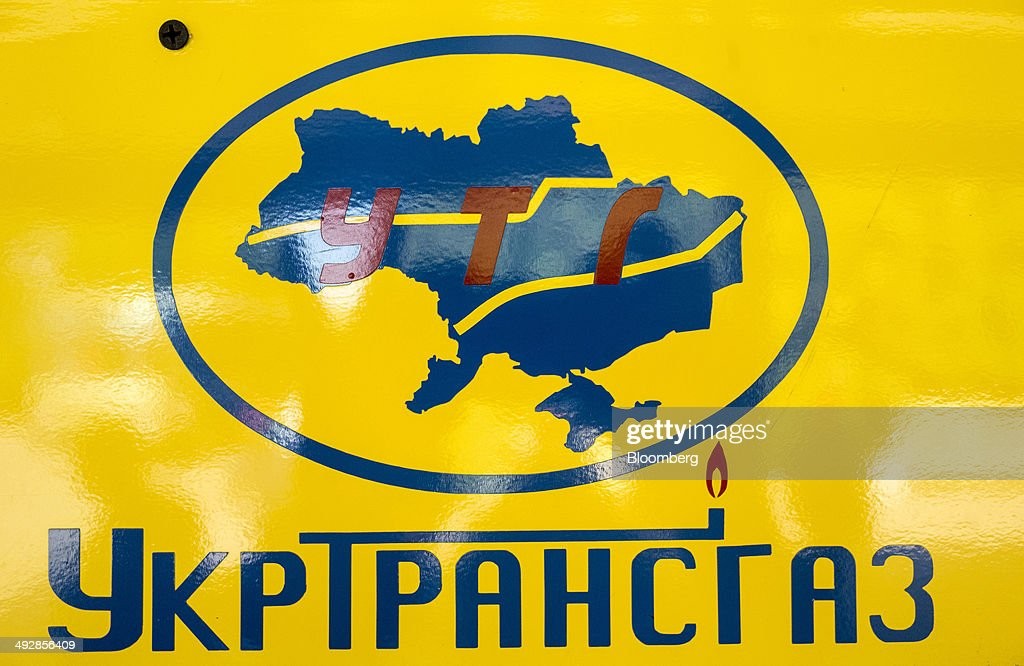 Gas Metering And Compressor Stations At NAK Naftogaz Ukrainy, Ukraine's Principal Transit Route Of Russian Gas To The EU : News Photo