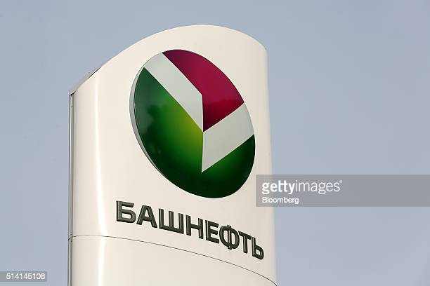 A logo sits on a totem sign outside a gas station operated by Bashneft PAO in Ufa The Republic of Bashkortostan Russia on Friday March 4 2016...