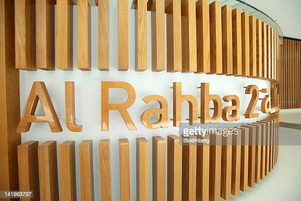 A logo stands at the entrance to the Al Rabha property development during a media tour organized by Aldar Properties PJSC Abu Dhabi's biggest real...