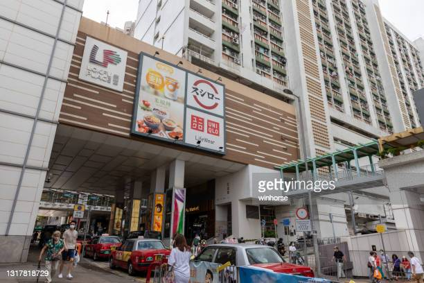 lok fu place in kowloon, hong kong - area designer label stock pictures, royalty-free photos & images