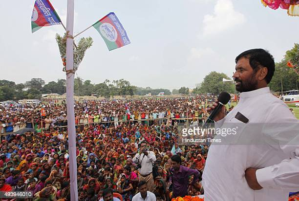 Lok Janshakti Party leader and Union Minister for Food and Public Distribution Ram Vilas Paswan during his election rally on October 23 2015 in...