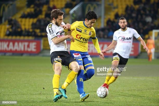 20171216 Lokeren Belgium / Sporting Lokeren v Waasland Beveren / 'nKillian OVERMEIRE Ryota MORIOKA'nFootball Jupiler Pro League 2017 2018 Matchday 19...