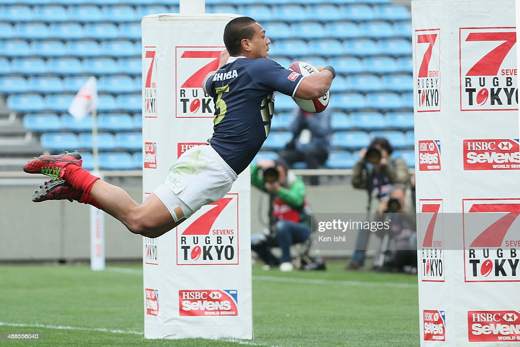 Tokyo Sevens Rugby 2015 - Day 1