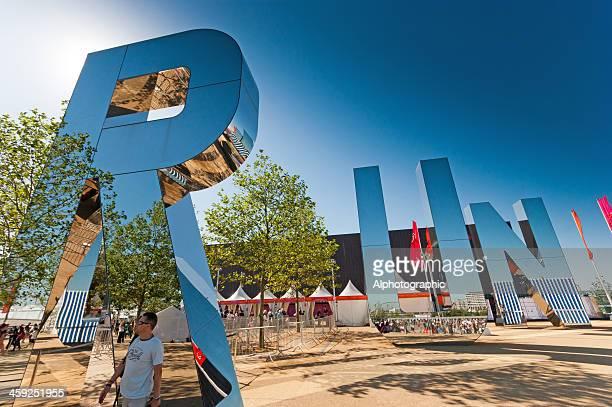 ロンドンオリンピック公園 - オリンピック公園 ストックフォトと画像