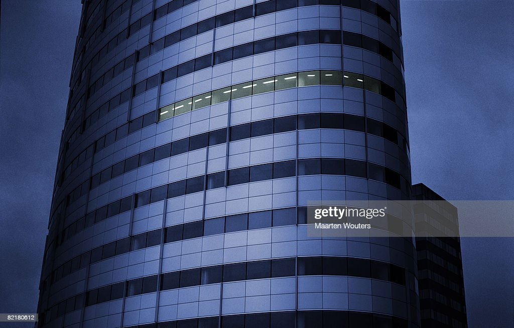lonely business : Stock Photo