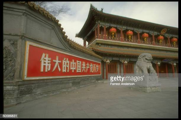 Long live great Chinese Communist Party giantcharactered entrance to Zhongnanhai party HQ re Soviet influence on Chinese communism