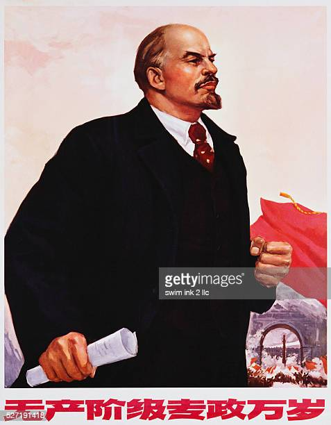 Long Live the Dictatorship of the Proletariat Poster