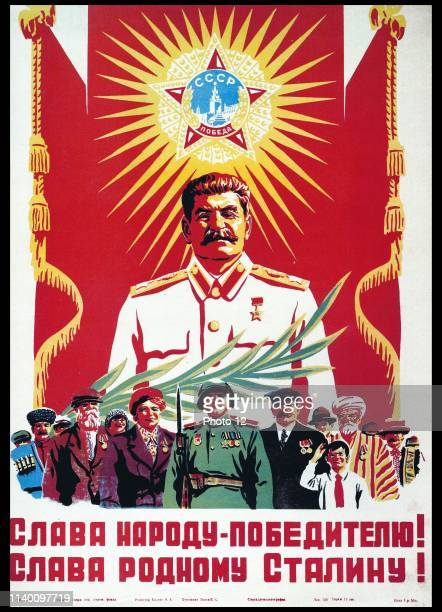 Long Live the Victorious Nation Long Live Our Dear StalinaEo Russian propaganda poster 1940