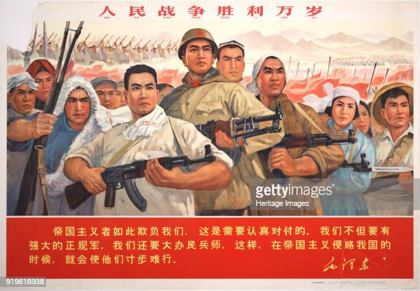 Long Live the Victory of People's War 1966 Private Collection Strictly for Editorial use only