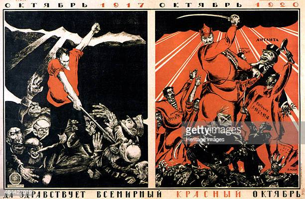 'October 1917 October 1920 Long Live the Worldwide Red October' poster 1920 Found in the collection of the Russian State Library Moscow