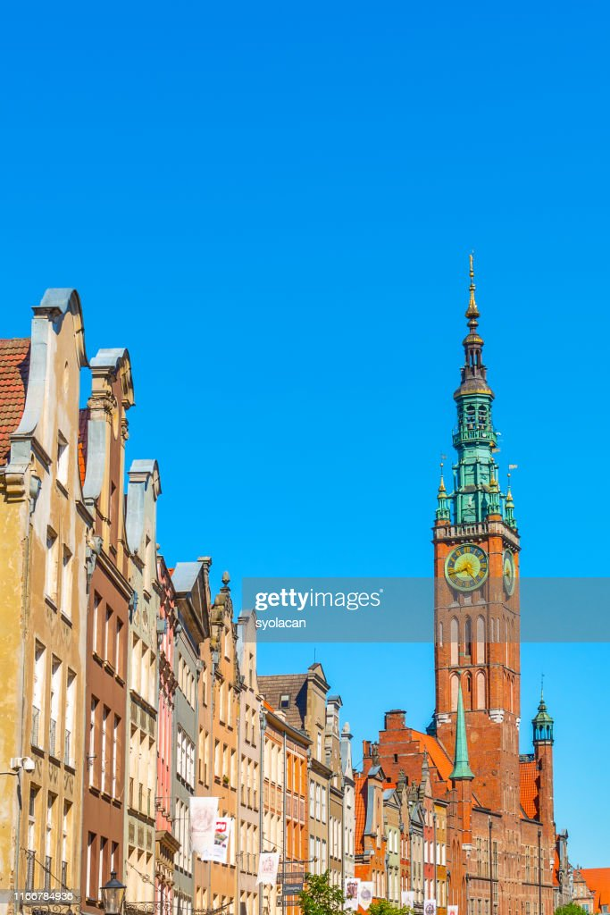 Long market street of Gdansk, Poland : Stock Photo