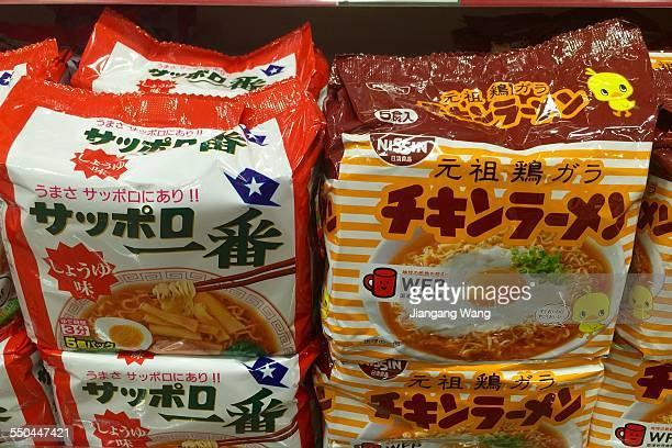 Long seller popular instant noodles in Japan Yokohama Japan April 16 2015