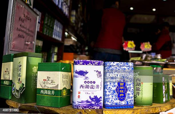 Longjing tea can be devided into many varieties which are characterized by maturity and uniformity of the shoots harvested for processing Longjing...