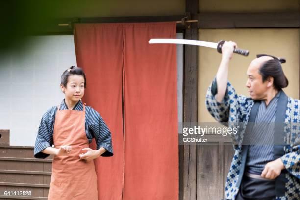 Look carefully, how to swing the Samurai sword.
