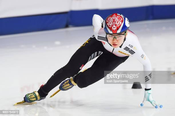 Look on Suk Hee Shim during the 1000m Quarterfinals at ISU World Short Track Speed Skating Championships on March 18 at MauriceRichard Arena in...