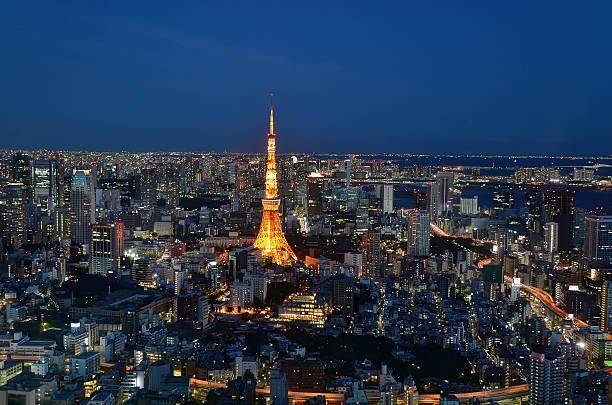 Looking at Tokyo Tower
