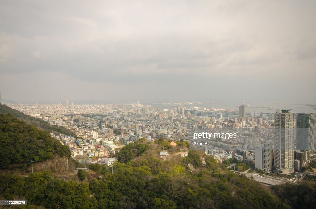 Looking Down Kobe City : Stock Photo