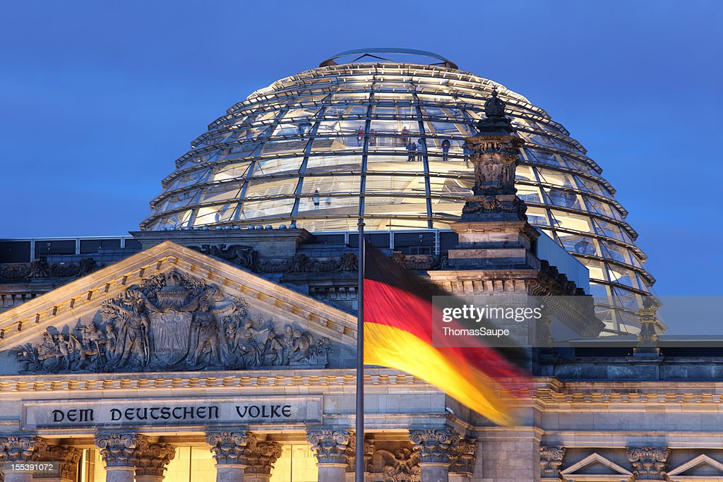 Looking up at Reichstag Dome illuminated : Stock Photo