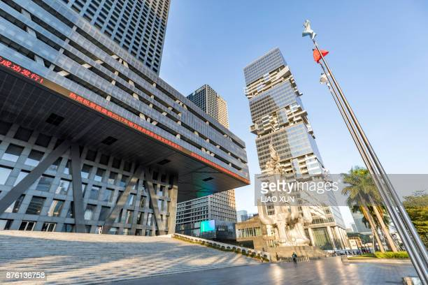 Looking up view of Shenzhen Stock Exchange, China