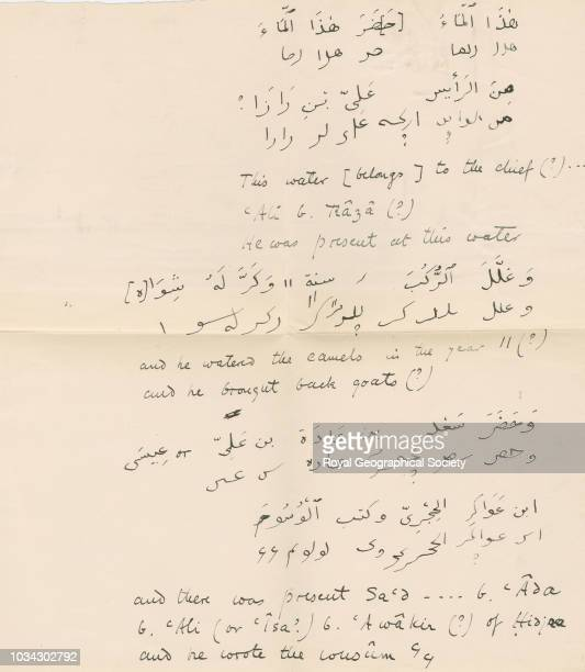 Loose page of notes in English and Arabic This image is a loose page from notebook 9 of 15 these contain plans of churches copies of inscriptions and...