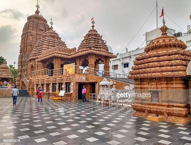 ナズィアー jagannath 寺院、ハイデラバード(インド) - ハイデラバード ストックフォトと画像
