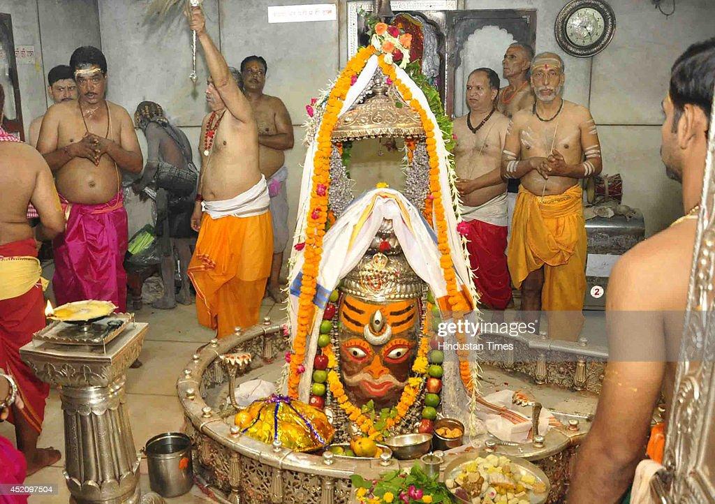 Shree Mahakaleshwar Bhasma Aarti