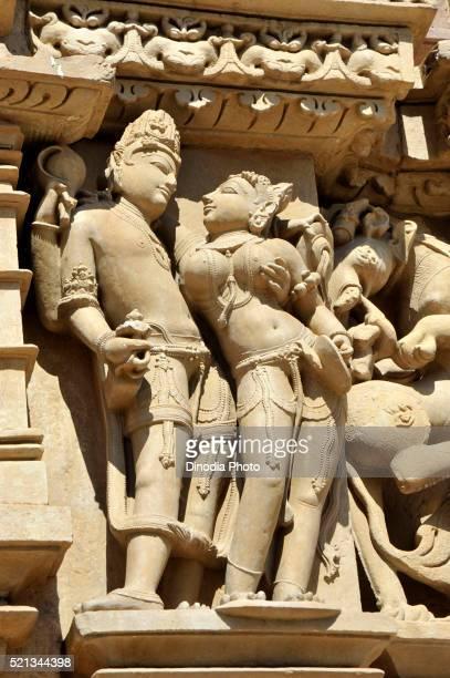 Lord shiva and parvati parsvanath temple, Khajuraho, Madhya Pradesh, India, Asia