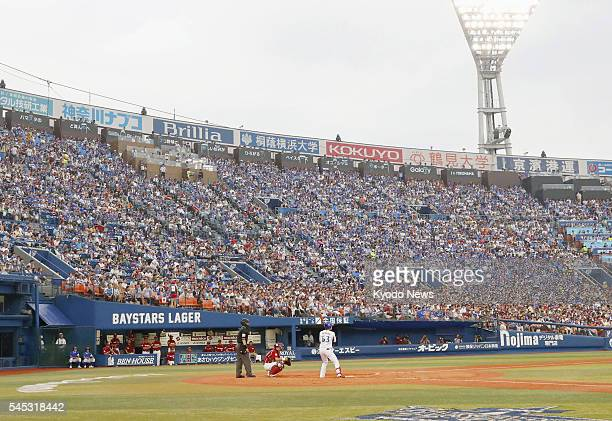 A lot of fans watch a game at Yokohama Stadium the home of the Yokohama DeNA BayStars in Japanese professional baseball on June 19 2016 The World...