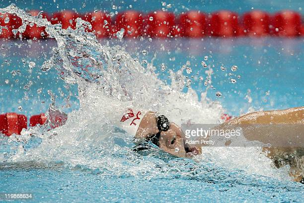 Lotte Friis of Denmark competes in the Women's 1500m Freestyle Final during Day Eleven of the 14th FINA World Championships at the Oriental Sports...