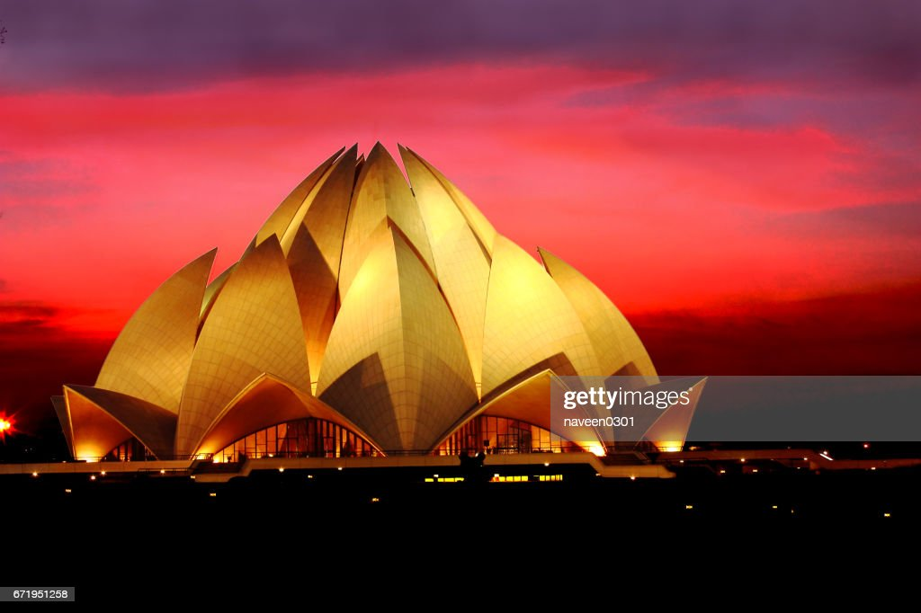 Lotus Temple in New Delhi, India : Stock Photo