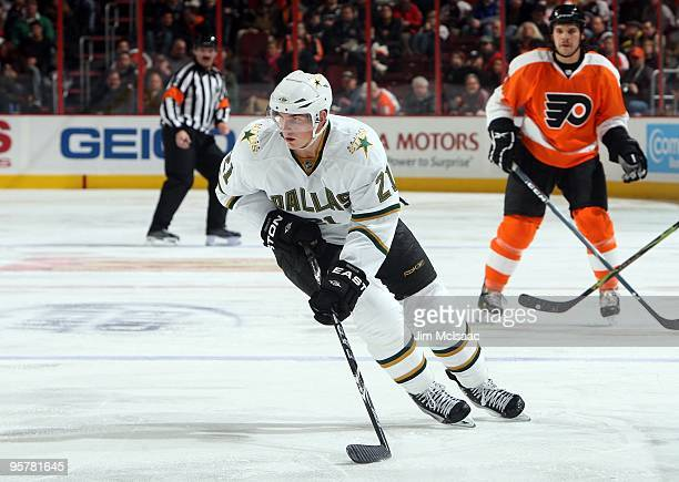Loui Eriksson of the Dallas Stars skates against the Philadelphia Flyers on January 12 2010 at Wachovia Center in Philadelphia Pennsylvania The...