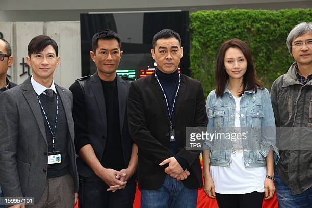 Louis Koo, Nick Cheung, Ching Wan Lau and Yuan Quan attended opening ceremony of movie The Cartel War on Wednesday January 23, 2013 in Hong Kong,...