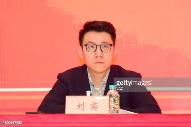 Louis Liu Yi, the Secretary General of the Chinese Football Association , attends the annual meeting of Suzhou City Football Association on February...