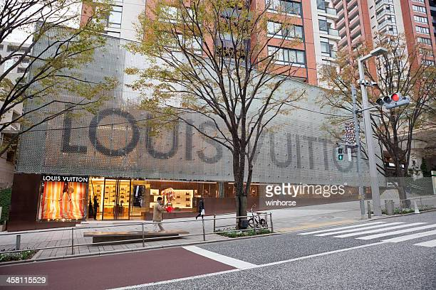 Louis Vuitton Flagship Store in Japan