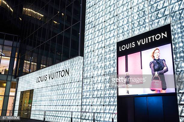louis vuitton store in shanghai - louis vuitton designer label stock photos and pictures