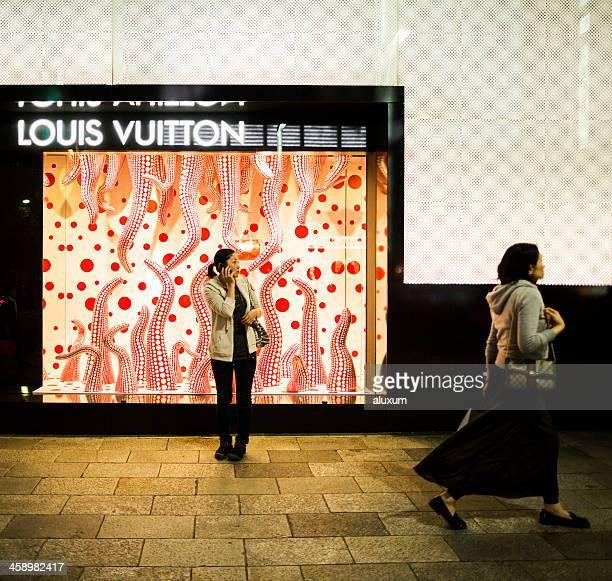 ルイ・ヴィトンの店舗、東京で日本