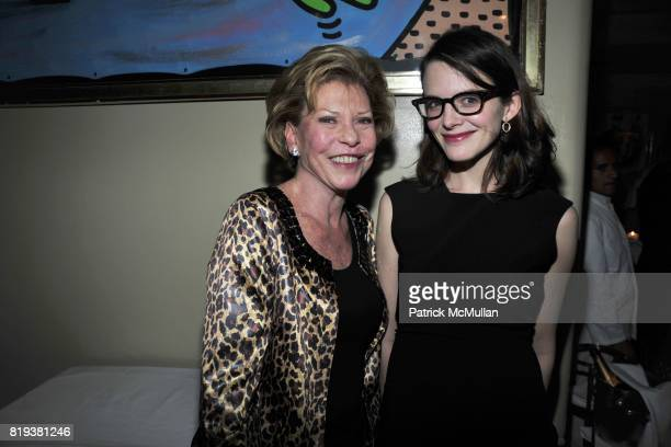 Louise Grunwald and Anne Stringfield attend LARRY GAGOSIAN hosts a Private Dinner for the ANDREAS GURSKY Opening Exhibition at GAGOSIAN GALLERY at Mr...