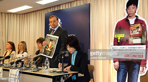Louise Hawker, Lisa Hawker, Julia Hawker and Bill Hawker speak at the press conference appealing for information on Tatsuya Ichihashi, suspected of...