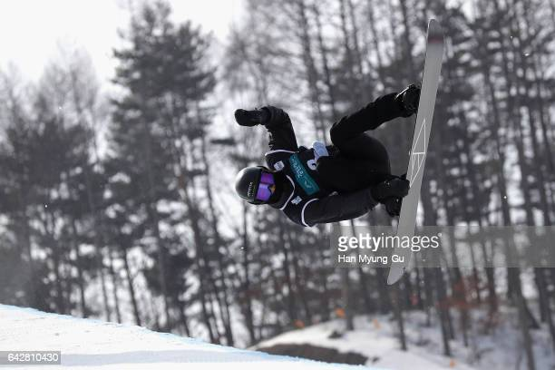 Louri Podladtchikov from Switzerland competes in the FIS Snowboard World Cup Men's Halfpipe Finals at Bokwang Snow Park on February 19 2017 in...