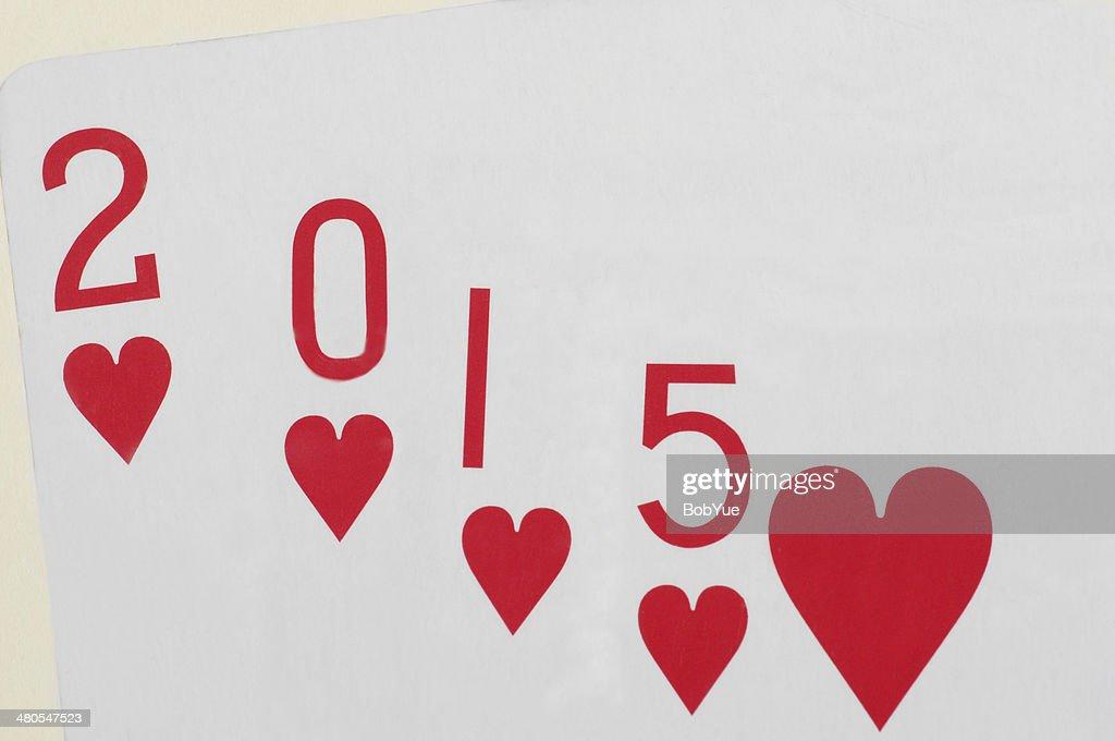 Love in 2015 : Stock Photo