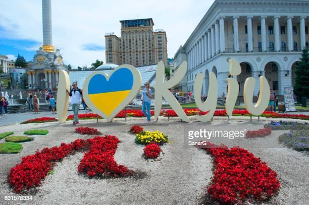 I Love Kyiv, Independence Square, Kiev, Ukraine