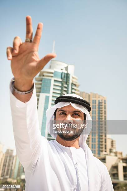 Love, Victory, Peace typical greeting in UAE