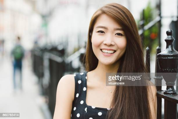 Lovely Asian Student Laughing