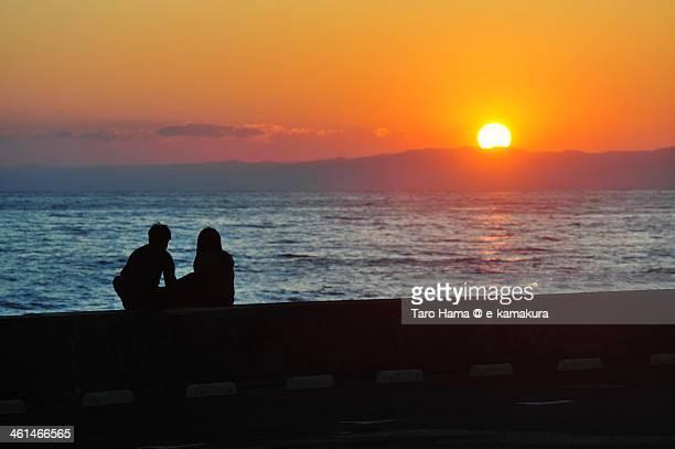Lovers on the Sunset Beach