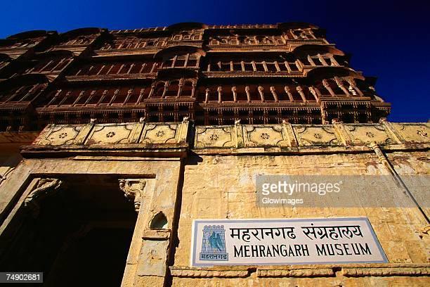 low angle view of a museum, meherangrah museum, jodhpur, rajasthan, india - meherangarh fort stock photos and pictures