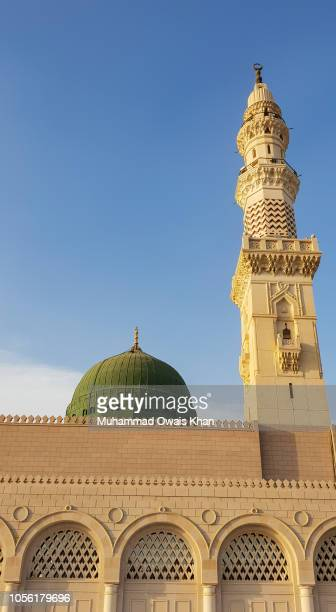 Low Angle View Of Al-Masjid An-Nabawi