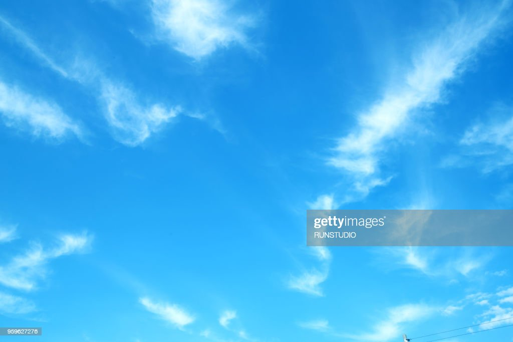 Low Angle View Of Blue Sky : Stock-Foto